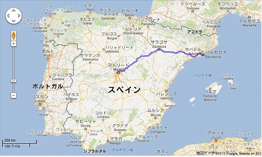 バルセロナへの道