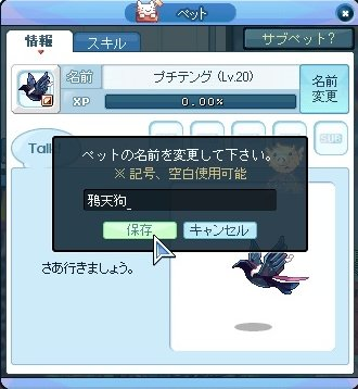121207-06.jpg