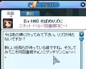 130313-02.jpg