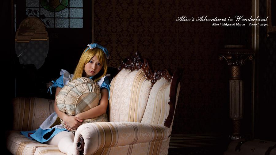 alice_01.jpg