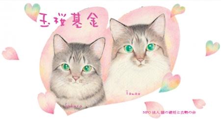 tamazakura_img.jpg