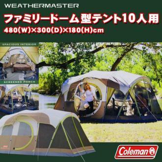 coleman_10ten01.jpg