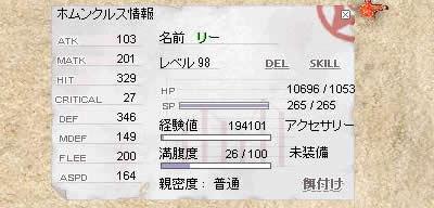 130102c.jpg