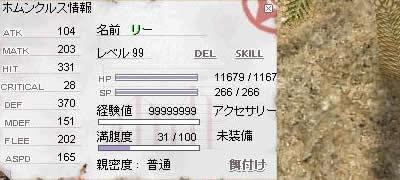 130106e.jpg