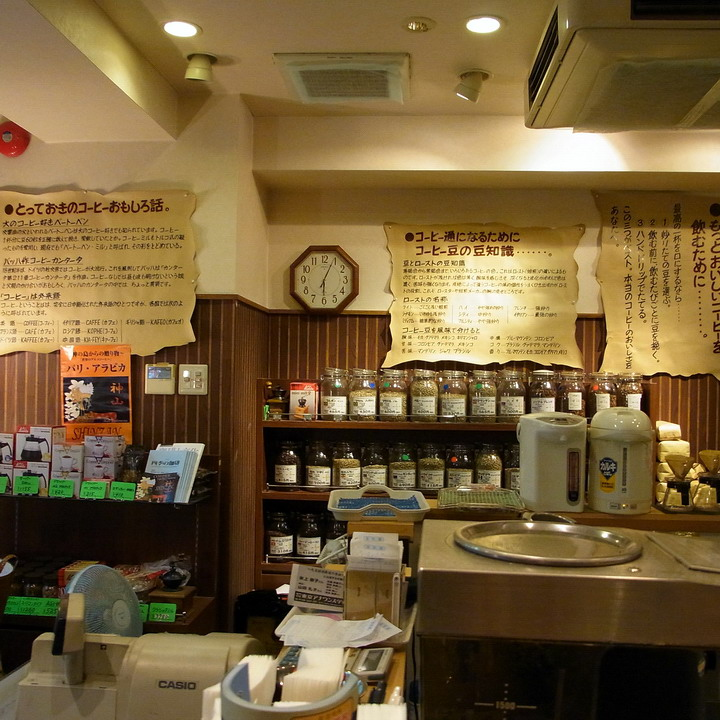 wall of Kirin cafe
