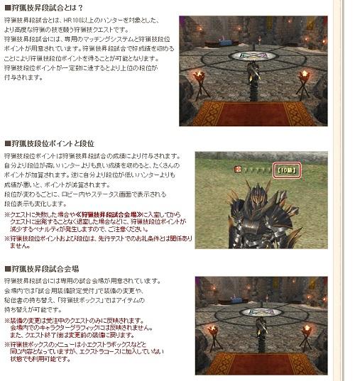 Baidu IME_2012-10-13_19-10-10