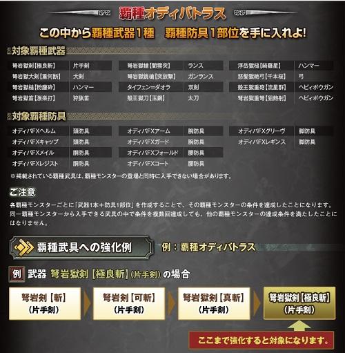 Baidu IME_2012-10-18_7-40-42