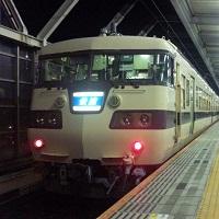 Central Hi-Speed Railway