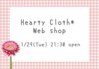 heartycloth201301.jpg