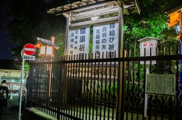 弁天堂12_01