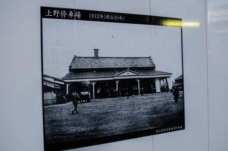 上野駅4_01