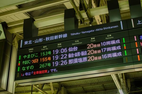 上野駅9_01