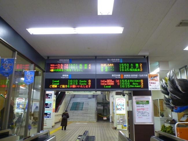 青森駅 改札_10491