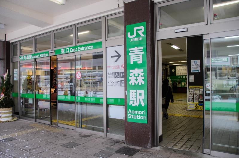青森駅14_01