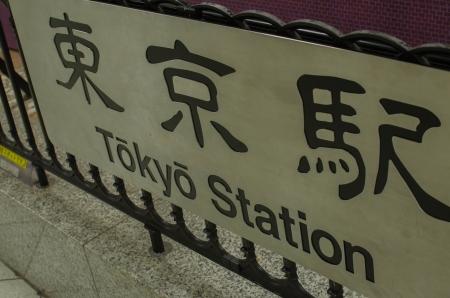 tokyo_5976.jpg