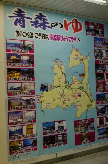 tokyo_5978.jpg
