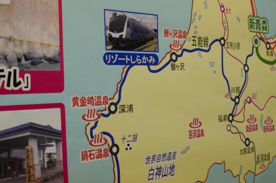 tokyo_5979.jpg