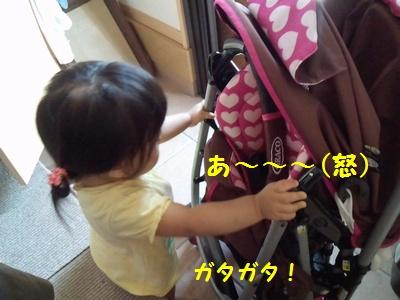 20140911ベビーカー⑤