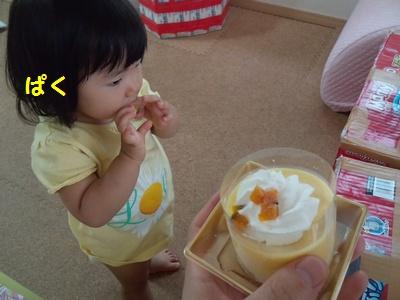 20141002ケーキ&おもちゃ②