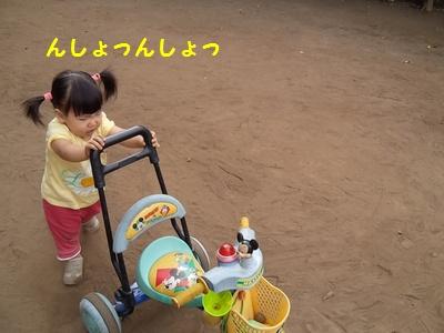 20141002-7実家編③