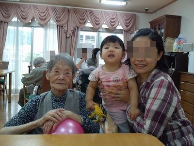 20141002-7実家編⑦