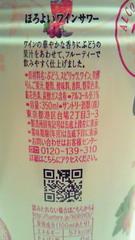 11_20120430170340.jpg