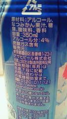 11_20120618170801.jpg