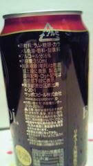 2_20120514181229.jpg