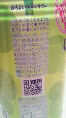 2_20120618170454.jpg