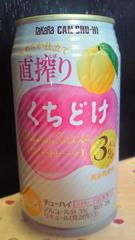 3_20120430172004.jpg