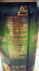 3_20120514180704.jpg