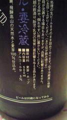 3_20120618173128.jpg