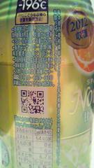 4_20120514181228.jpg