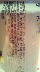 4_20120618170452.jpg