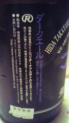 4_20120618173127.jpg