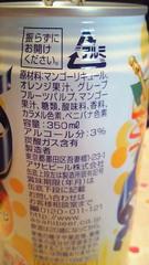 5_20120430171036.jpg