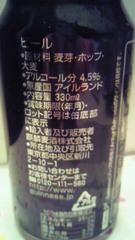 5_20120514180328.jpg