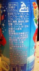 6_20120430172001.jpg