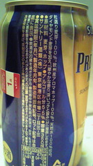 7_20120618171303.jpg