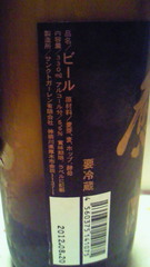 7_20120618172126.jpg
