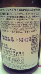 7_20120618173254.jpg