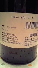 8_20120430170627.jpg