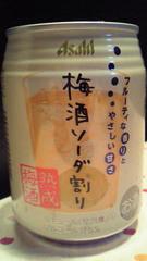 8_20120430171307.jpg