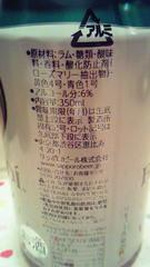 8_20120514180325.jpg