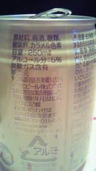 9_20120430171306.jpg