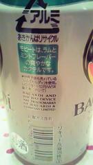 9_20120514180324.jpg
