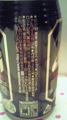 9_20120514180955.jpg