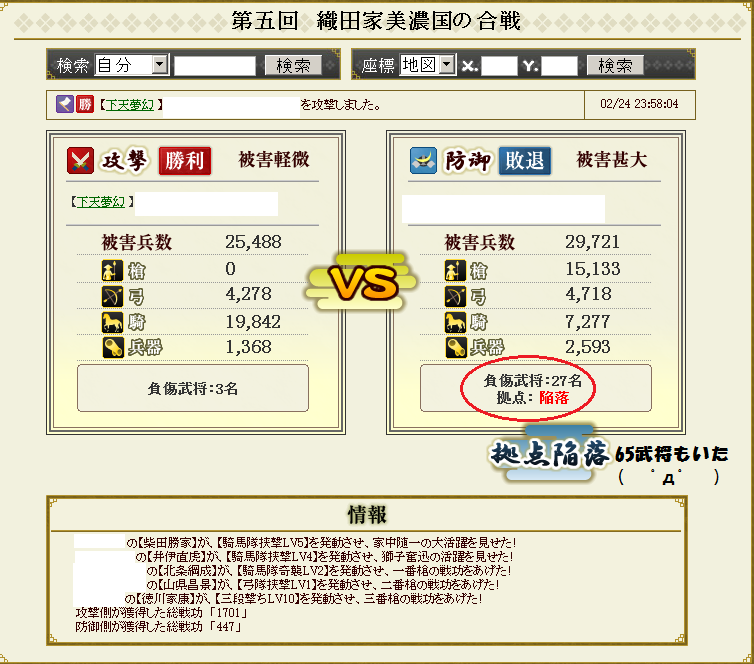 201302271504554a1.png