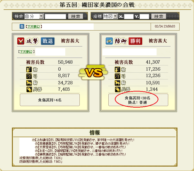 20130227150456292.png