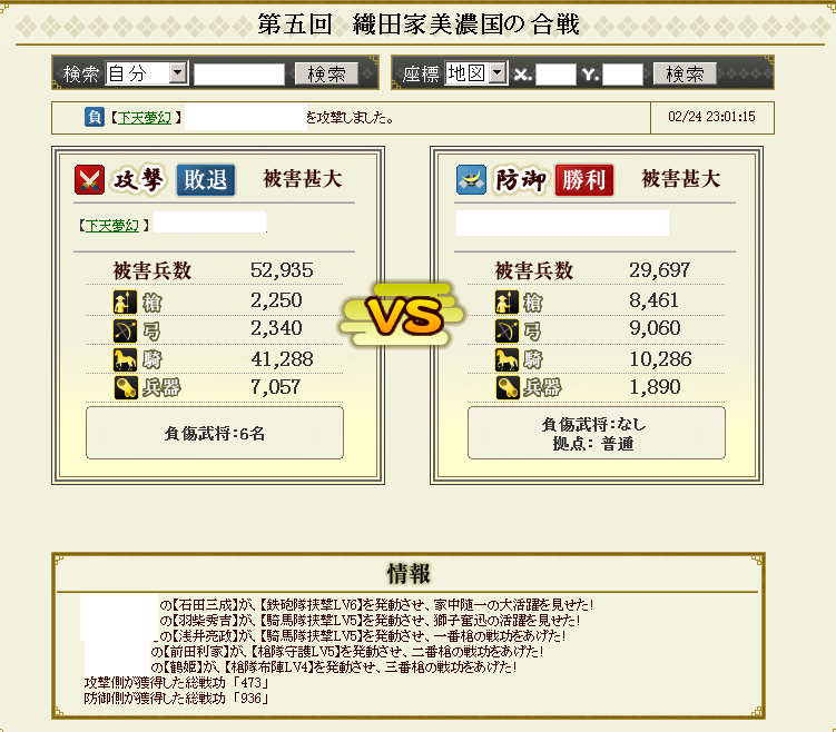 201302271504582cb.png